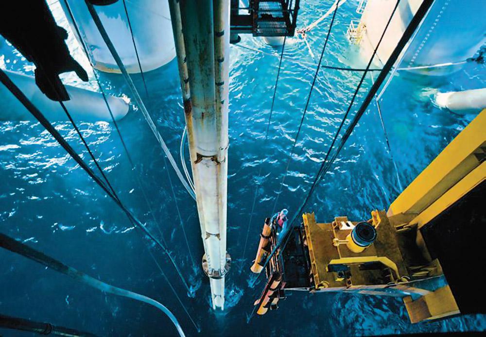 Química e Derivados, Óleo & Gás: Novos sistemas tratam água oriunda da extração do petróleo